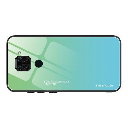 Силиконовый Стеклянный Бирюзовый / Синий Градиентный Корпус Чехол для Телефона Xiaomi Redmi Note 9 Pro / 9S / Note 9