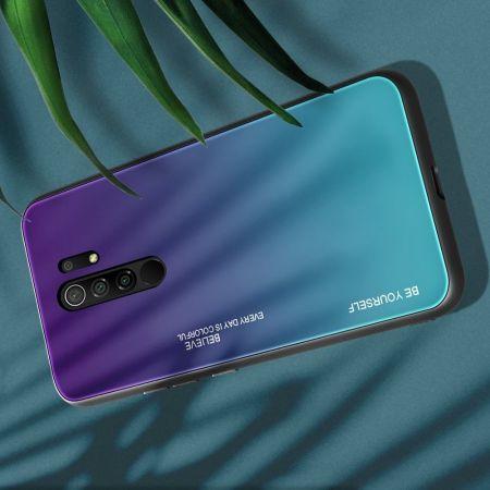 Силиконовый Стеклянный Фиолетовый Градиентный Корпус Чехол для Телефона Xiaomi Redmi 9