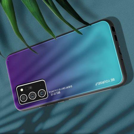Силиконовый Стеклянный Фиолетовый / Синий Градиентный Корпус Чехол для Телефона Samsung Galaxy Note 20