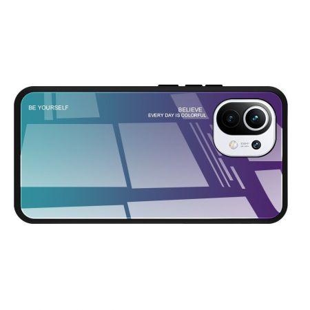 Силиконовый Стеклянный Фиолетовый / Синий Градиентный Корпус Чехол для Телефона Xiaomi Mi 11