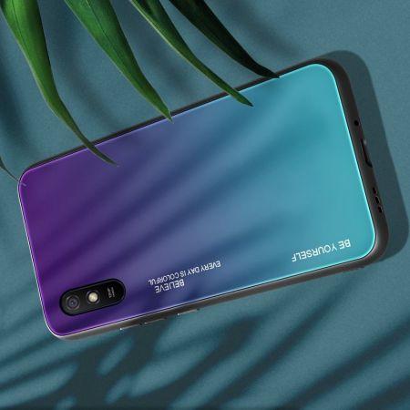 Силиконовый Стеклянный Фиолетовый / Синий Градиентный Корпус Чехол для Телефона Xiaomi Redmi 9A