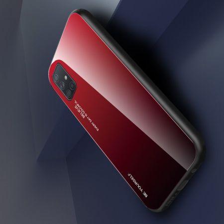 Силиконовый Стеклянный Красный / Черный Градиентный Корпус Чехол для Телефона Samsung Galaxy A71