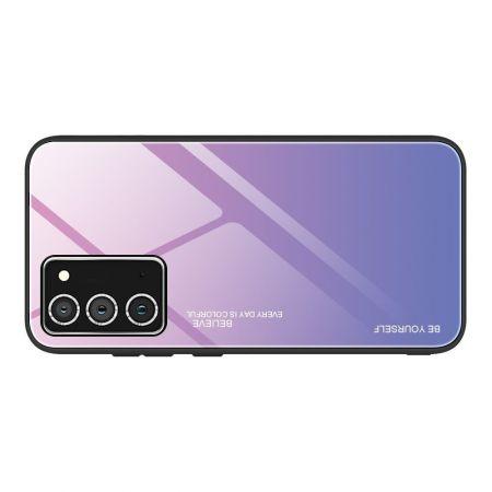 Силиконовый Стеклянный Розовый / Фиолетовый Градиентный Корпус Чехол для Телефона Samsung Galaxy A72