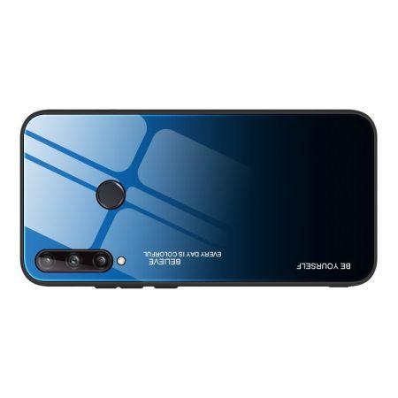 Силиконовый Стеклянный Синий / Черный Градиентный Корпус Чехол для Телефона Huawei P40 lite E