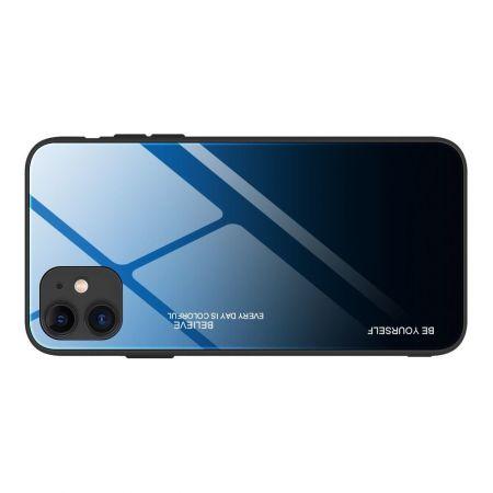 Силиконовый Стеклянный Синий / Черный Градиентный Корпус Чехол для Телефона iPhone 12 Pro Max 6.7