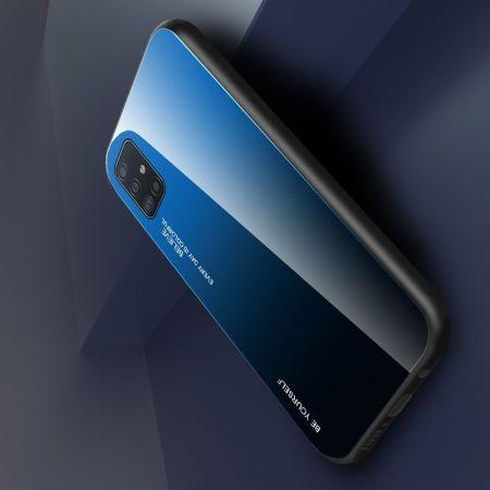 Силиконовый Стеклянный Синий / Черный Градиентный Корпус Чехол для Телефона Samsung Galaxy A51