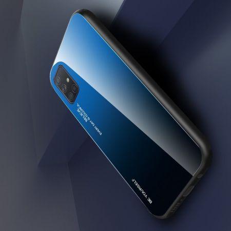 Силиконовый Стеклянный Синий / Черный Градиентный Корпус Чехол для Телефона Samsung Galaxy A71