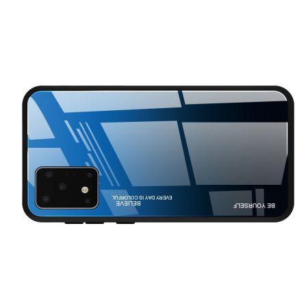 Силиконовый Стеклянный Синий / Черный Градиентный Корпус Чехол для Телефона Samsung Galaxy S20 Plus