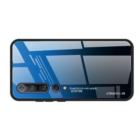 Силиконовый Стеклянный Синий / Черный Градиентный Корпус Чехол для Телефона Xiaomi Mi 10 / Mi 10 Pro