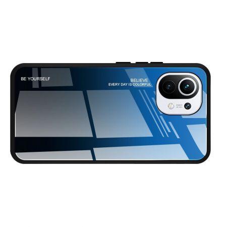 Силиконовый Стеклянный Синий / Черный Градиентный Корпус Чехол для Телефона Xiaomi Mi 11