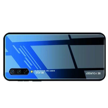 Силиконовый Стеклянный Синий / Черный Градиентный Корпус Чехол для Телефона Xiaomi Mi 9 Lite