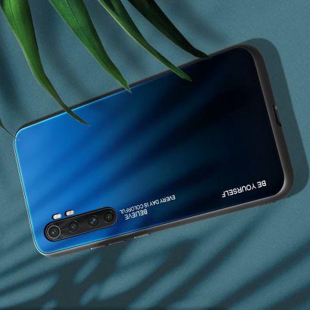 Силиконовый Стеклянный Синий / Черный Градиентный Корпус Чехол для Телефона Xiaomi Mi Note 10 Lite