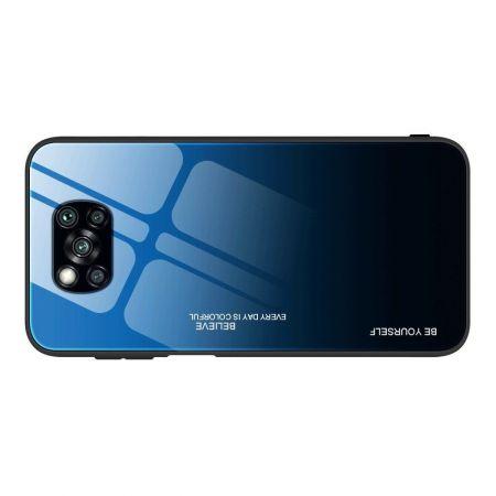 Силиконовый Стеклянный Синий / Черный Градиентный Корпус Чехол для Телефона Xiaomi Poco X3 NFC / X3 NFC