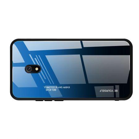 Силиконовый Стеклянный Синий / Черный Градиентный Корпус Чехол для Телефона Xiaomi Redmi 8A
