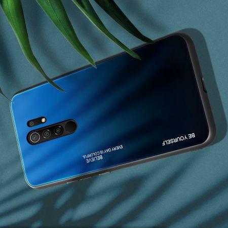 Силиконовый Стеклянный Синий / Черный Градиентный Корпус Чехол для Телефона Xiaomi Redmi 9