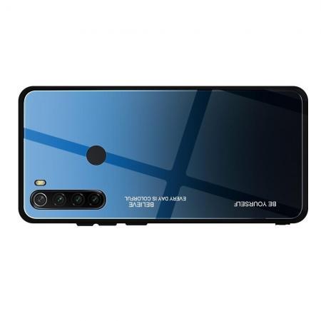 Силиконовый Стеклянный Синий / Черный Градиентный Корпус Чехол для Телефона Xiaomi Redmi Note 8