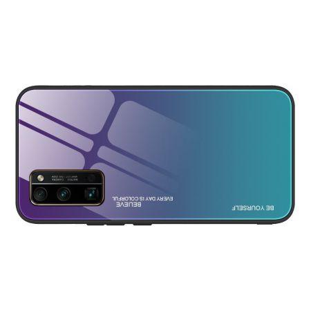 Силиконовый Стеклянный Синий Градиентный Корпус Чехол для Телефона Huawei Honor 30 Pro