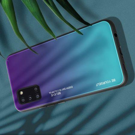 Силиконовый Стеклянный Синий Градиентный Корпус Чехол для Телефона Samsung Galaxy A31