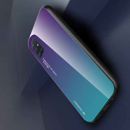 Силиконовый Стеклянный Синий Градиентный Корпус Чехол для Телефона Samsung Galaxy A51