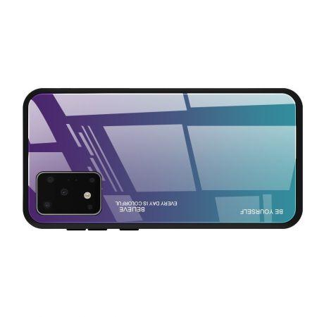 Силиконовый Стеклянный Синий Градиентный Корпус Чехол для Телефона Samsung Galaxy S20 Plus