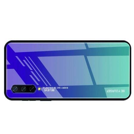 Силиконовый Стеклянный Синий Градиентный Корпус Чехол для Телефона Xiaomi Mi 9 Lite