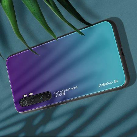 Силиконовый Стеклянный Синий Градиентный Корпус Чехол для Телефона Xiaomi Mi Note 10 Lite