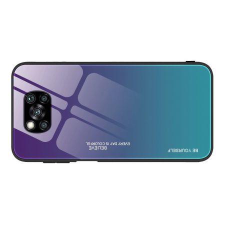 Силиконовый Стеклянный Синий Градиентный Корпус Чехол для Телефона Xiaomi Poco X3 NFC / X3 NFC