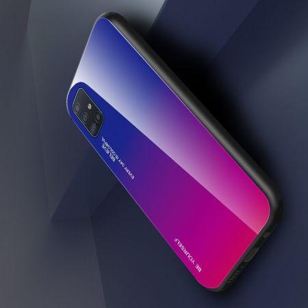 Силиконовый Стеклянный Синий / Розовый Градиентный Корпус Чехол для Телефона Samsung Galaxy A51