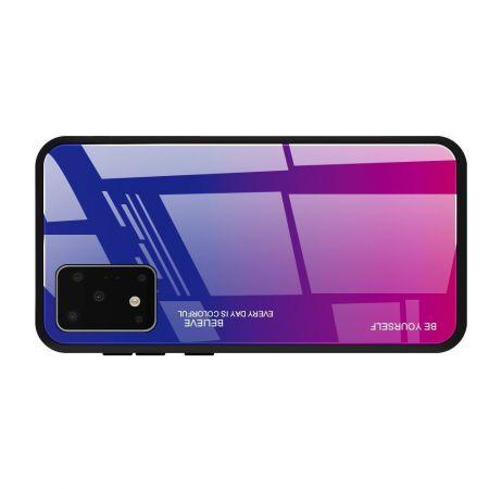 Силиконовый Стеклянный Синий / Розовый Градиентный Корпус Чехол для Телефона Samsung Galaxy S20 Plus