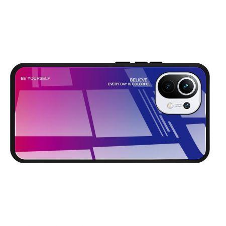 Силиконовый Стеклянный Синий / Розовый Градиентный Корпус Чехол для Телефона Xiaomi Mi 11