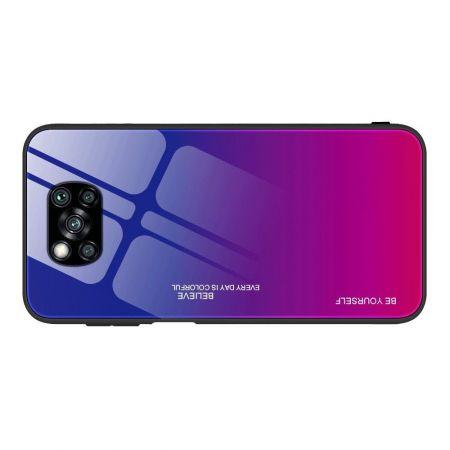 Силиконовый Стеклянный Синий / Розовый Градиентный Корпус Чехол для Телефона Xiaomi Poco X3 NFC / X3 NFC