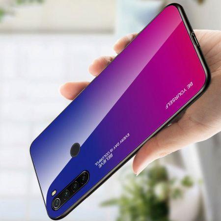 Силиконовый Стеклянный Синий / Розовый Градиентный Корпус Чехол для Телефона Xiaomi Redmi Note 8T