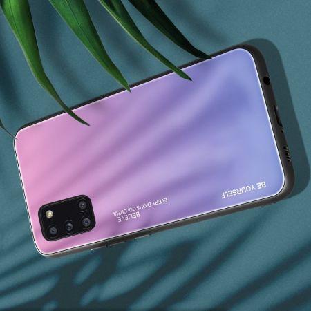 Силиконовый Стеклянный Светло Розовый Градиентный Корпус Чехол для Телефона Samsung Galaxy A31