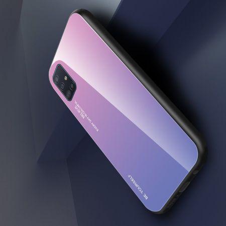 Силиконовый Стеклянный Светло Розовый Градиентный Корпус Чехол для Телефона Samsung Galaxy A51