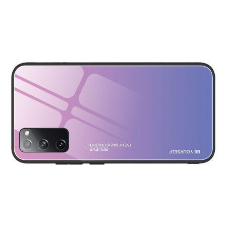 Силиконовый Стеклянный Светло Розовый Градиентный Корпус Чехол для Телефона Samsung Galaxy S20 FE / S20 FE