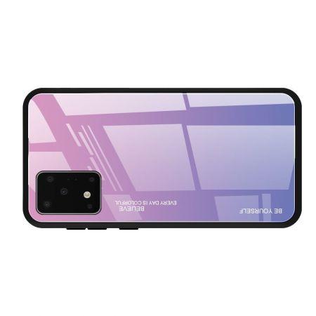 Силиконовый Стеклянный Светло Розовый Градиентный Корпус Чехол для Телефона Samsung Galaxy S20 Plus