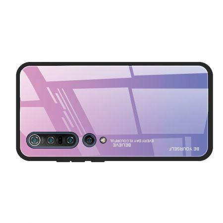 Силиконовый Стеклянный Светло Розовый Градиентный Корпус Чехол для Телефона Xiaomi Mi 10 / Mi 10 Pro