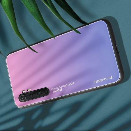 Силиконовый Стеклянный Светло Розовый Градиентный Корпус Чехол для Телефона Xiaomi Mi Note 10 Lite