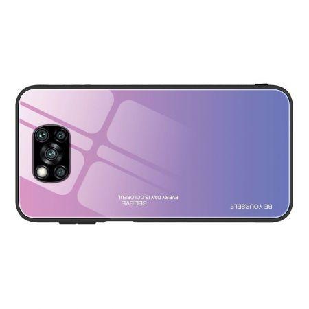 Силиконовый Стеклянный Светло Розовый Градиентный Корпус Чехол для Телефона Xiaomi Poco X3 NFC / X3 NFC