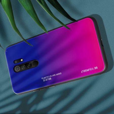 Силиконовый Стеклянный Темно Синий / Розовый Градиентный Корпус Чехол для Телефона Xiaomi Redmi 9
