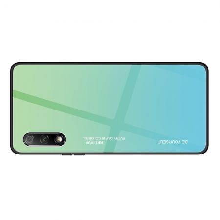 Силиконовый Стеклянный Зеленый Градиентный Корпус Чехол для Телефона Huawei Honor 9X