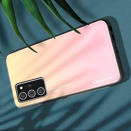 Силиконовый Стеклянный Желтый Градиентный Корпус Чехол для Телефона Samsung Galaxy A21s