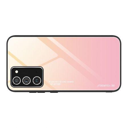 Силиконовый Стеклянный Золотой Градиентный Корпус Чехол для Телефона Samsung Galaxy A72