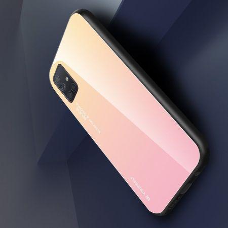 Силиконовый Стеклянный Золотой / Розовый Градиентный Корпус Чехол для Телефона Samsung Galaxy A71