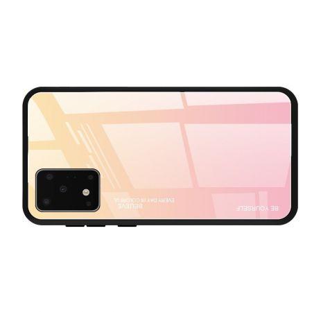 Силиконовый Стеклянный Золотой / Розовый Градиентный Корпус Чехол для Телефона Samsung Galaxy S20 Ultra