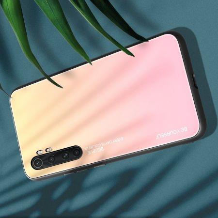 Силиконовый Стеклянный Золотой / Розовый Градиентный Корпус Чехол для Телефона Xiaomi Mi Note 10 Lite