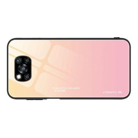 Силиконовый Стеклянный Золотой / Розовый Градиентный Корпус Чехол для Телефона Xiaomi Poco X3 NFC / X3 NFC