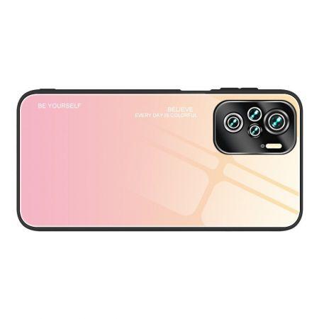 Силиконовый Стеклянный Золотой / Розовый Градиентный Корпус Чехол для Телефона Xiaomi Redmi Note 10