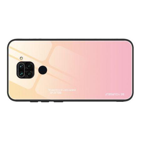 Силиконовый Стеклянный Золотой / Розовый Градиентный Корпус Чехол для Телефона Xiaomi Redmi Note 9 Pro / 9S / Note 9