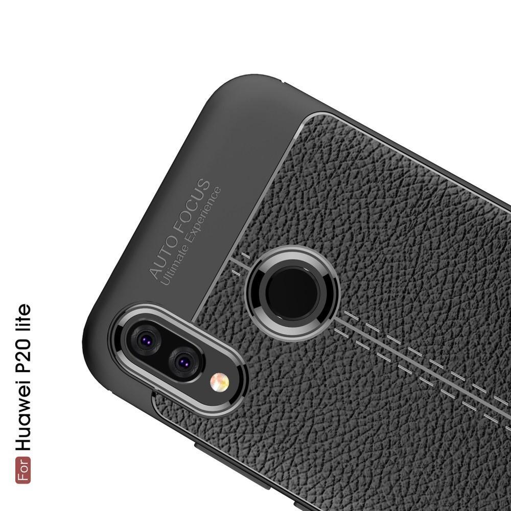 Litchi Grain Leather Силиконовый Накладка Чехол для Huawei P20 lite с Текстурой Кожа Черный